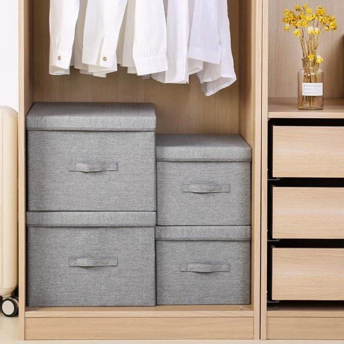 收納箱布藝衣櫃收納盒整理箱衣服衣物儲物箱牛津布家用可折疊箱子--博美品