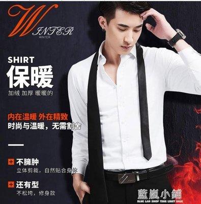 夏 季寸白襯衫男士長袖韓版修身純色休閒加絨保暖襯衣加厚商務裝