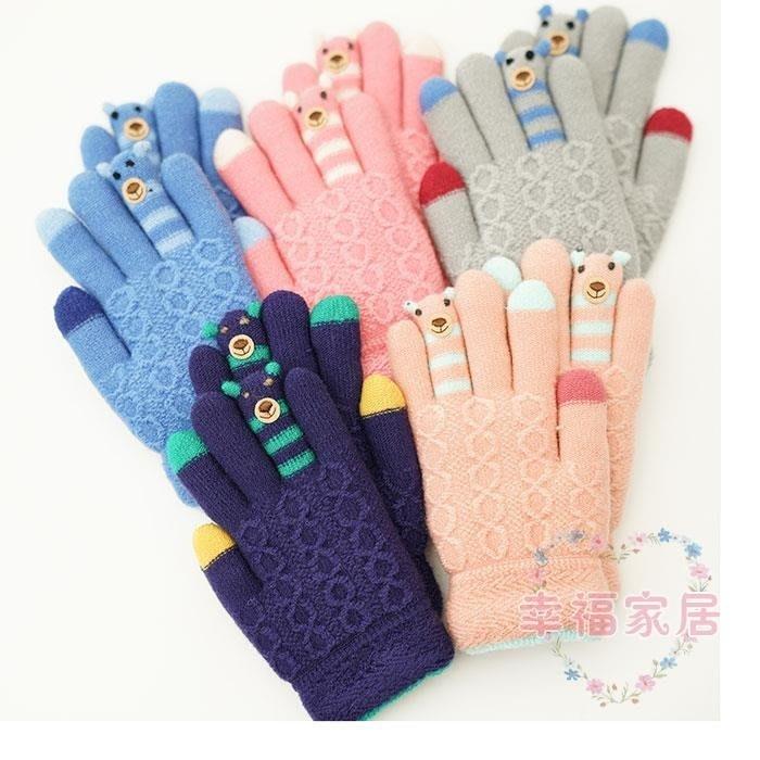 學生兒童手套 五指分指全指手套 加厚刷毛針織保暖卡通手套4-8歲