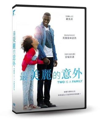 #⊕Rain65⊕正版DVD【最美麗的意外】-逆轉人生-歐馬希*重點是我愛你法國版( 直購價)