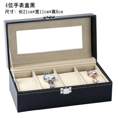 皮質手錶收納盒腕錶飾品展示盒PU皮首飾...