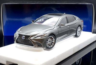 【M.A.S.H】現貨特價 Autoart 1/18 Lexus LS500h Manganese Luster