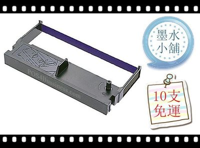 CASIO CE-6700/ CE-6800/ CE-6100/ CE-7000/ TK-3100/ TK-3200 7000色帶 台南市