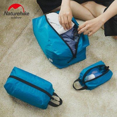 三合一收納袋衣服打包袋小號折疊防水旅行多功能行李整理袋收納包戶外運動登山手提式
