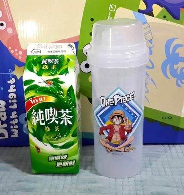 One piece 750ml Tea bottle water bottle run jogging gym camp