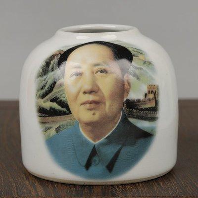 ㊣姥姥的寶藏㊣景德鎮瓷器粉彩毛主席頭像詩文字紋小號筆洗家居辦公室桌面擺設
