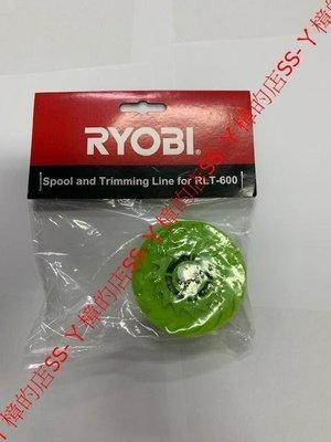 =SS-ㄚ樟的店= (含稅票)日本品牌 RYOBI 良明 RLT-550/RLT600 電動割草機 專用牛筋盤 原廠