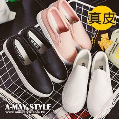 休閒鞋-真皮厚底純色休閒懶人鞋【XSU6602】