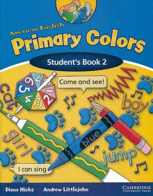 幼兒美語 AMERICAN ENGLISH Primary Colors 2 (2本書 2片CD)