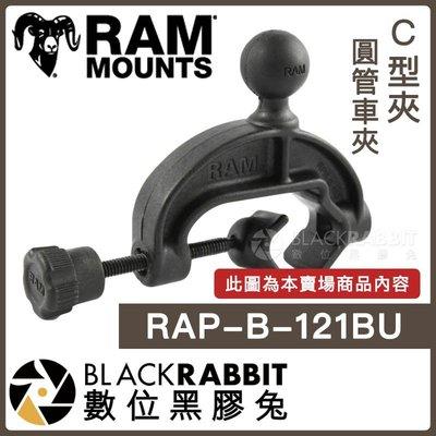 數位黑膠兔【 Ram mounts R...