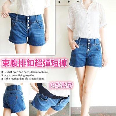 S~XL高腰排扣鬆緊帶牛仔短褲NO.470-301