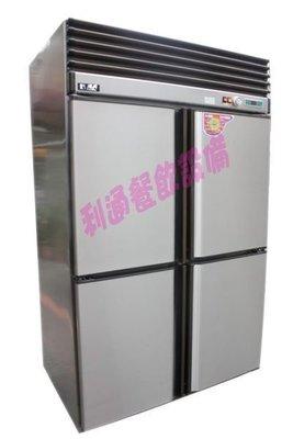 《利通餐飲設備》RS-R1003 瑞興裝機 4門-風冷冰箱 瑞興 (上凍下藏) 四門冰箱 冷凍庫 冷凍冷藏 冰箱/冰櫃