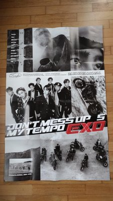 EXO- DON`T MESS UP MY TEMPO 海報