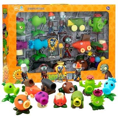 積木城堡 迷你廚房 早教益智植物大戰僵尸的玩具兒童男孩疆尸2彈射套裝豌豆射手全套3軟膠6歲