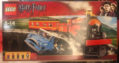 LEGO MISB 4841 Harry Porter Hogwarts Express (Dead Stock)
