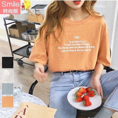 【V3096】SMILE-夏日休閒.數字英文圓領短袖上衣