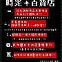 莎黛Sade / 真情面對1984-2000 現場精選DVD(附:側標)