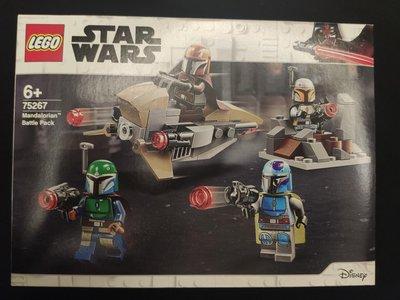 現貨  樂高 LEGO 75267 星際大戰 曼達洛人戰鬥包starwars