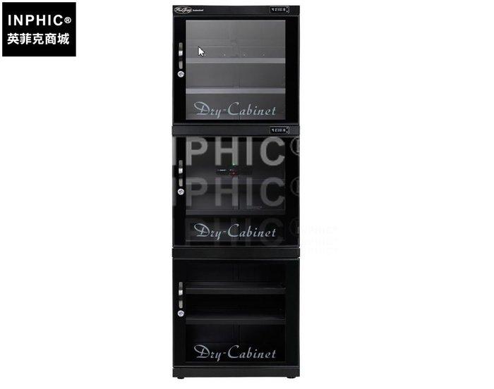 INPHIC-全自動單反防潮櫃攝影器材箱單反相機乾燥箱相機防潮櫃-D款_S1879C