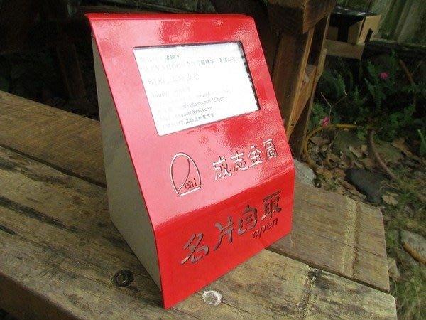 ☆成志金屬廠☆*特製*彩色不鏽鋼名片盒,名片夾,客製加工,市面少見設計品