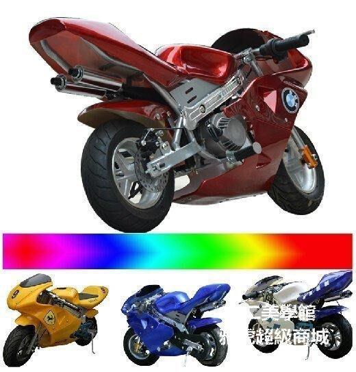 【格倫雅】^改良易拉雙排 49cc迷你小跑車 摩托跑車 越野小賽摩 小街跑車 小型50