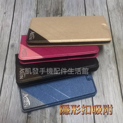 LG G8s ThinQ(G810EAW) 6.3吋《台灣製造 鐵塔磨砂無扣吸附皮套》皮套書本套手機殼側掀套手機套保護殼