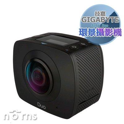 Norns 【Gigabyte Jolt Duo環景攝影機】400萬畫素 廣角鏡頭 魚眼 公司貨 wifi 雙球型鏡頭