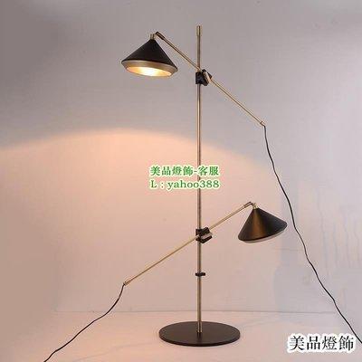 {美燈匯}美式Bert Frank SHEAR涼帽落地燈/沙發旁落地燈(MDH-622)