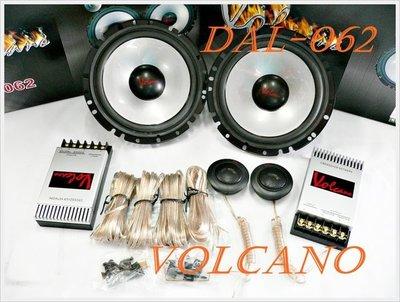威宏專業汽車音響   中華菱利 Volcano  DAL-062   6.5吋分音喇叭  竹記ALPIN代理 人聲效果好