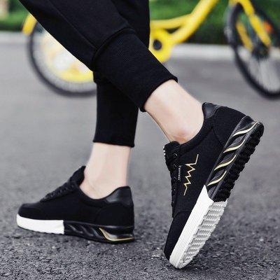 帆布鞋男士休閑鞋男學生板鞋男韓版潮流新款男生鞋子男鞋冬季潮鞋
