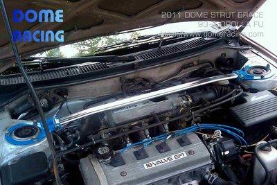 『暢貨中心』D.R DOME RACING TOYOTA COROLLA 引擎室拉桿 前上拉 鋁合金 台灣製 93 98