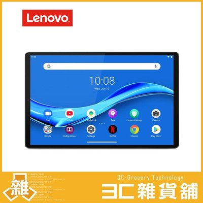 【公司貨】 聯想 Lenovo Tab M10 FHD TB-X606F 10.3吋 4G/64G 平板電腦