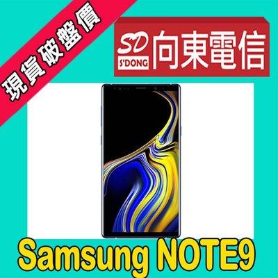 【向東-新北三重店】samsung galaxy note9 6.4吋 6+128g搭台星599吃到飽手機11800藍色