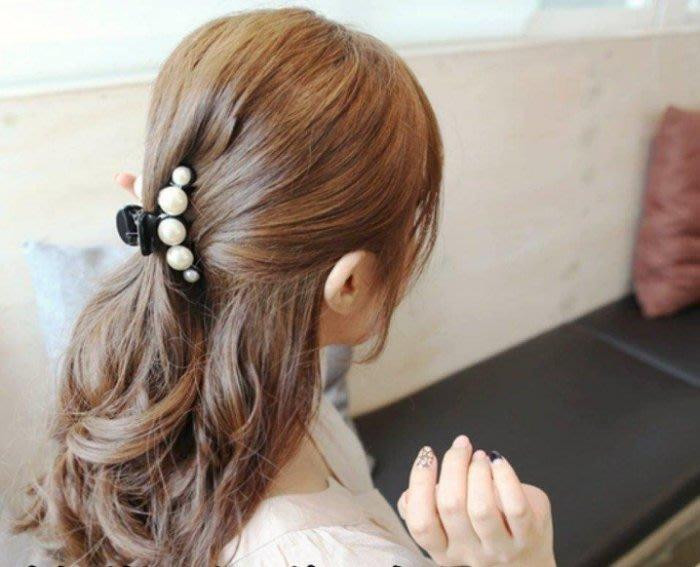 氣質珍珠抓夾 髮夾 小款 7公分 黑色
