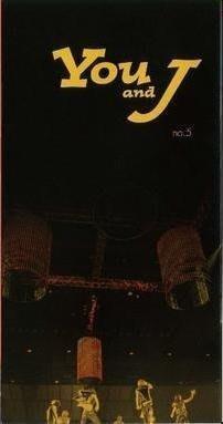 KAT-TUN You & J 會報 No.5 關∞ NEWS 龜梨和也 赤西仁 山下智久