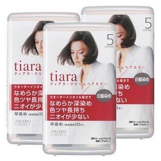SHISEIDO TIARA 資生堂染髮劑 染髮劑 40g 日本製 資生堂 日本製染髮劑 白髮染髮劑