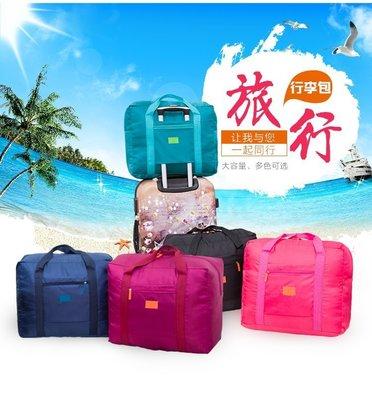 LoVus 韓版高品質大容量手提袋旅行收納包/收納袋.購物袋