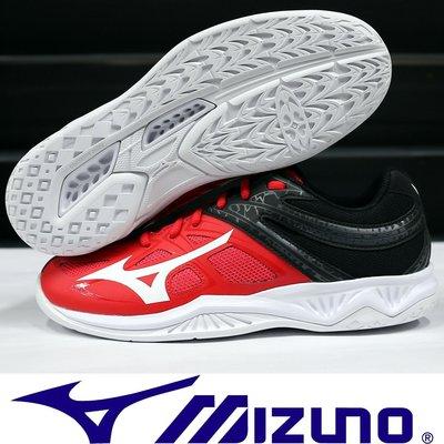 鞋大王Mizuno V1GA-197062 黑×紅×白 THUNDER BLANDE 2 膠底排球鞋#免運費#827M