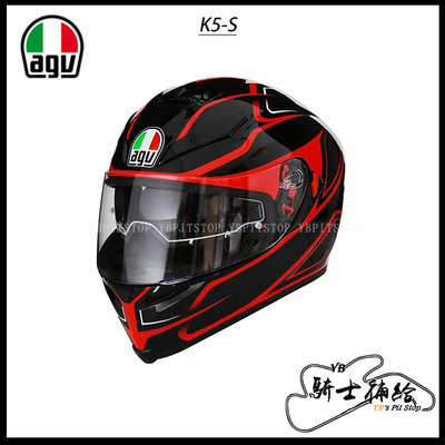 ⚠YB騎士補給⚠ AGV K-5S Magnitude 黑紅 全罩 安全帽 內墨片 亞洲版 K5-S K5S