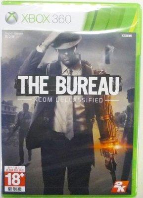 XBOX 360 當局解密 XCOM THE BUREAU (英文版)**(全新未拆商品)【台中大眾電玩】
