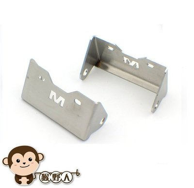 【猴野人】坐墊增高座 通用型 新勁戰 四代戰 BWSR GTR 椅墊 增高 活頁 不鏽鋼 不生鏽
