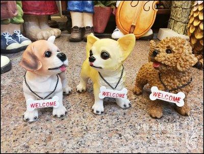 【現貨】可愛小狗歡迎光臨波麗娃娃 米格魯 吉娃娃 紅貴賓 居家庭院擺飾 民宿店面拍照布置 。花蓮宇軒家飾家具。