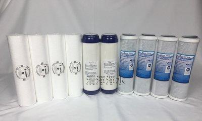 【清淨淨水店】逆滲透RO機NSF認證組合濾心10支組只賣550元