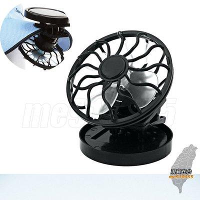迷你太陽能小風扇 帽夾風扇帽 運動風扇...