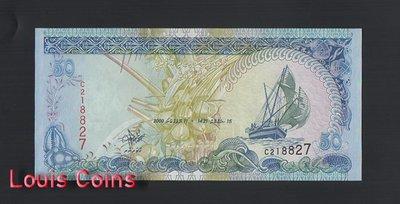 【Louis Coins】B1085-MALDIVES-2000 & 2008馬爾地夫紙幣,50 Rufiyaa