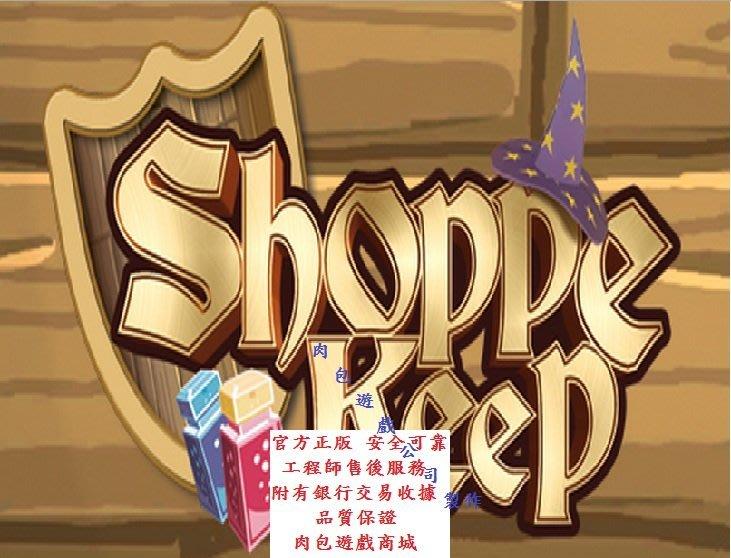 PC版 PC 官方正版 肉包遊戲 STEAM 專櫃保持 當個買賣商人 Shoppe Keep