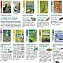 【大衛】台灣常見100種鳥類圖鑑 校外教學的書籍(最新版)系列叢書共有9本 可選