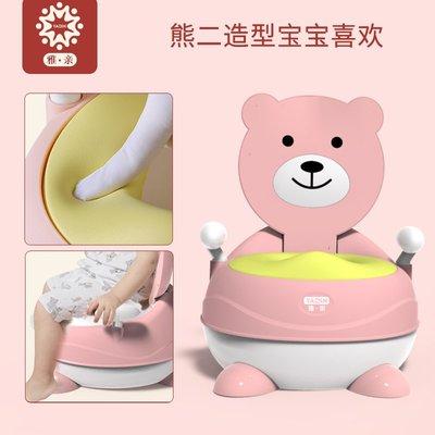 爆款熱銷-兒童馬桶嬰兒幼兒大號男女小孩1-3歲6尿盆便盆寶寶坐便器