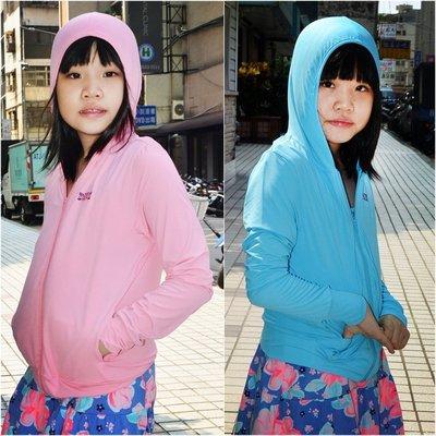 兒童連帽防曬外套冰絲涼感材質彈性降溫柔順夏日戶外防紫外線傷害 MEGA JAPAN