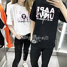 【小囧妹香港正品代購】正品 香港連線 AAPE 18夏男款 閃粉字母休閑短袖T恤